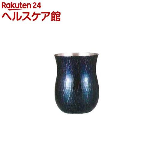 鎚目フリーカップ 350mL 錫被(1コ入)【送料無料】