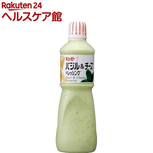 キユーピー ドレッシング 絶品 訳あり バジル 1L チーズドレッシング