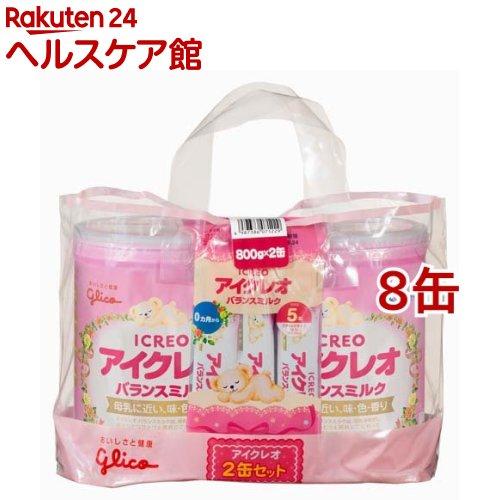 アイクレオのバランスミルク(800g*2缶セット*4コセット)【アイクレオ】【送料無料】