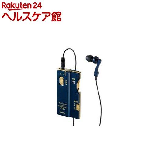エルパ 高性能集音器 イヤリス ネイビー AS-P001(NV)(1台)【エルパ(ELPA)】【送料無料】