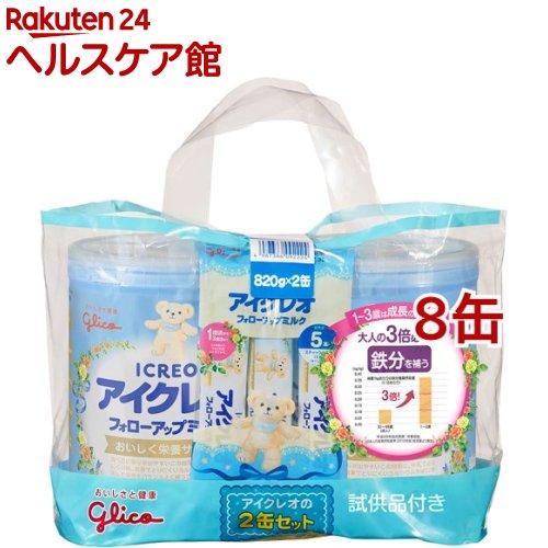 粉ミルク アイクレオ フォローアップミルク 新発売 2缶セット 4コセット 820g ショッピング