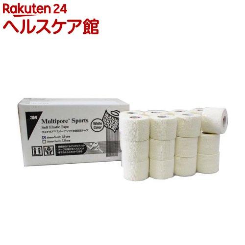 3M テーピング マルチポアスポーツ ソフト ホワイト 50mm 252050(24巻)