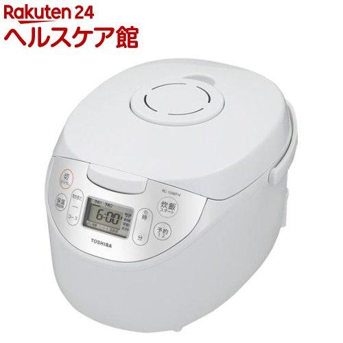 東芝 マイコン炊飯器 ホワイト RC-18MFH(W)(1台)【東芝(TOSHIBA)】