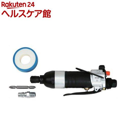 SK11 エアーインパクトDV AID-3201 ストレート(1セット)【SK11】【送料無料】