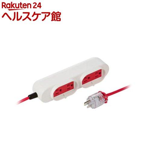 病院用タップ 3m レッド TAP-MR7548TD3R(1コ入)
