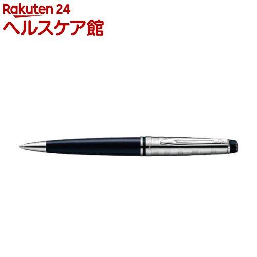 ウォーターマン エキスパート デラックス ブラックCT ボールペン S0952350(1本)