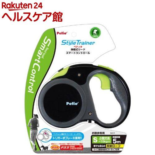 ペティオ Petio 定番から日本未入荷 スタイルトレーナー リールリード ディープブラック スマートコントロール 驚きの値段で S 1コ入