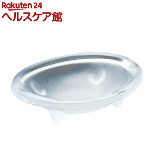 灰皿 ファッショントレーオプス フロスト 日本製 P-05562-1(60個入)