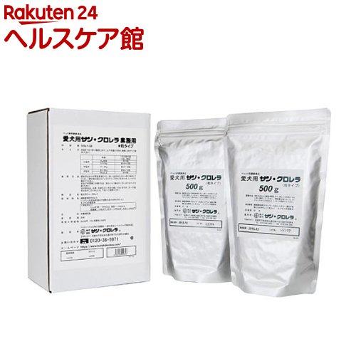 愛犬用サン・クロレラ 業務用 粒(500g*2袋入)【送料無料】