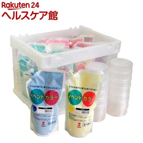 ターナー イベントカラー スパウトBOXセット(12色) EVS55BOX(1セット)【ターナー】