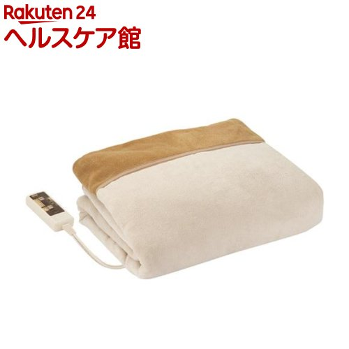 リフォン 電気掛敷き毛布 ダブルサイズ LWK802DTW(1台)【リフォン(Lifon)】