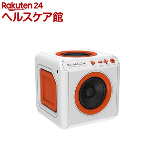 allocacoc オーディオキューブ ホワイト audioCube PortabLe US WHITE 3901WT/USACPT(1コ入)