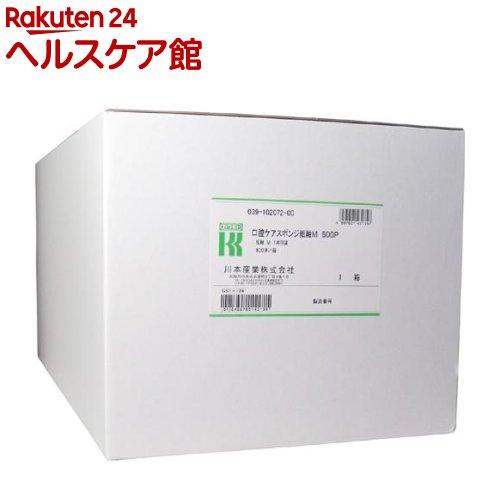 マウスピュア 口腔ケアスポンジ 紙軸 Mサイズ(500本入)【マウスピュア】