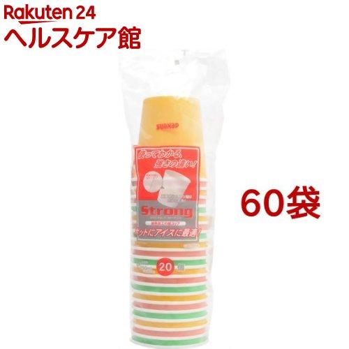 サンナップ ストロングカップ カラーアソート 250ml(20個入*60袋セット)【サンナップ】