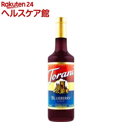 トラーニ フレーバーシロップ ブルーベリー(750ml)【Torani(トラーニ)】