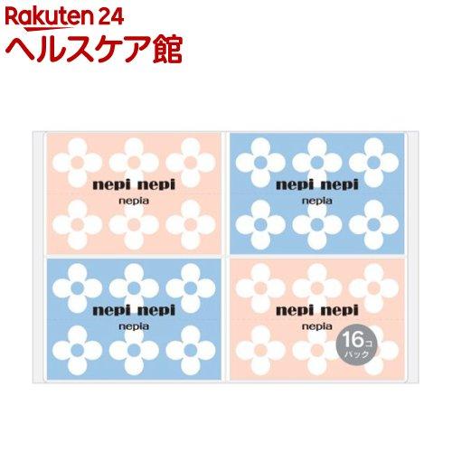 ティッシュ ネピア nepia 商い ネピネピ 20枚 ポケットティシュ 10組 16コ入 ついに再販開始