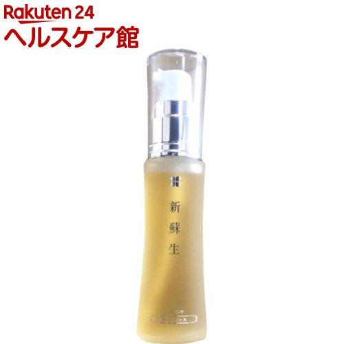 新蘇生 日医エッセンス(30mL)【新蘇生】【送料無料】