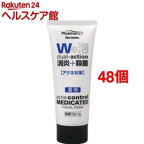 ファーマアクト メンズ 消炎+殺菌薬用洗顔フォーム(130g*48個セット)【ファーマアクト】