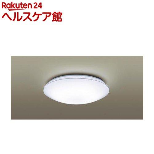 パナソニック LEDシーリングライト10畳用調色 LGBZ2526(1台)【送料無料】