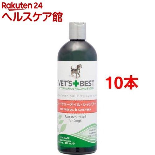 VET'S BEST(ベッツ・ベスト) ティーツリーオイル・シャンプー(470ml*10本セット)