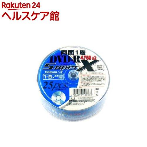 SuperX 一層記録タイプ DVD-R 28倍速 9.4GB 240分 SX DVR240 8X PW25PS(25枚入)