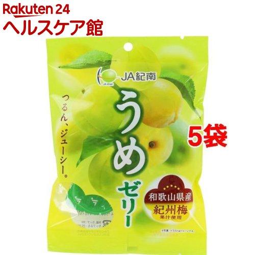 JA紀南 うめゼリー(132g*5袋セット)