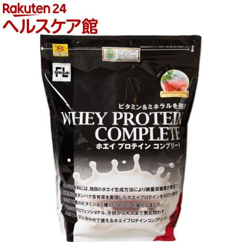 ファインラボ ホエイプロテインコンプリート ピーチオレンジ風味(3kg)【ファインラボ】