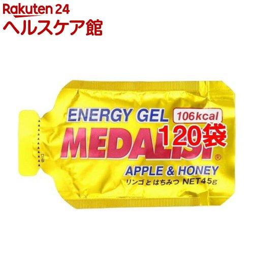 メダリスト エナジージェル リンゴとはちみつ(45g*120袋セット)【メダリスト】