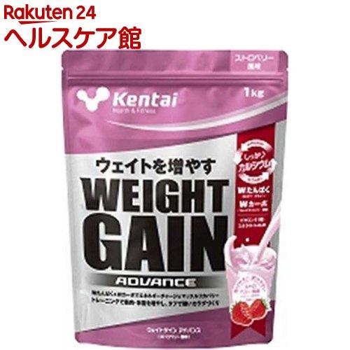 物品 kentai ケンタイ 在庫処分 Kentai ストロベリー風味 ウェイトゲインアドバンス 1kg