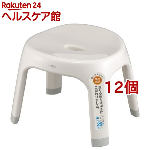 エミール 風呂イスS25 ホワイト(12個セット)【エミール】
