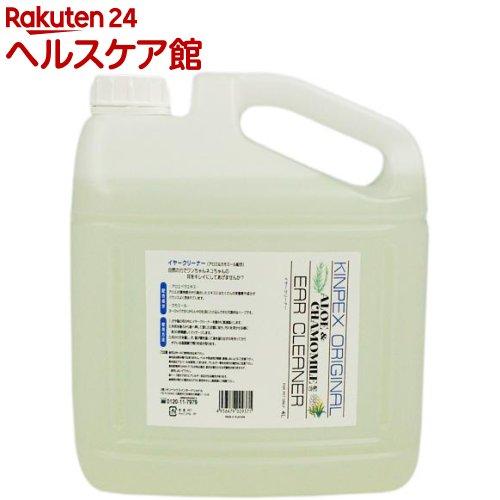アロエ&カモミール イヤークリーナー(4L)【送料無料】