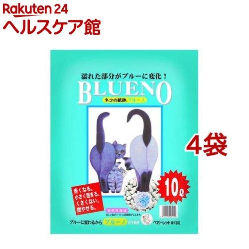 猫砂 ブルーノ 10L 無料サンプルOK 4コセット 業界No.1
