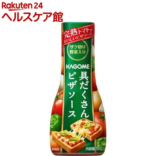 カゴメ 即納最大半額 具だくさんピザソース 200g 日本