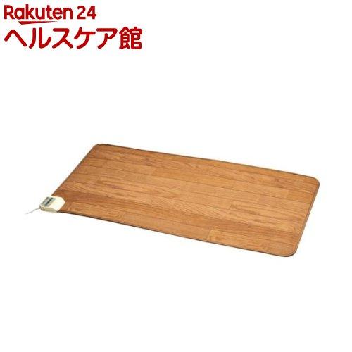 電気マット テーブルマット フローリング調 KWM-113WB(1台)【送料無料】