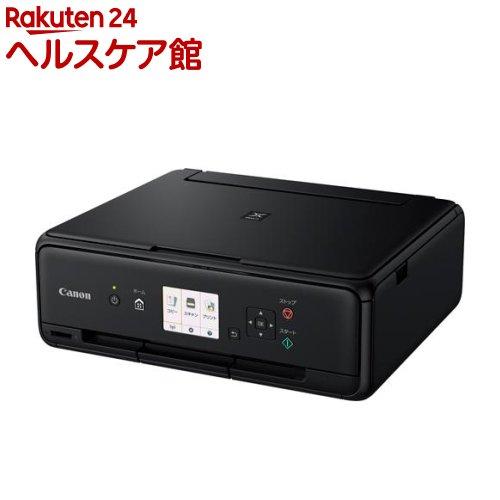 キヤノン インクジェット複合機 PIXUS TS5030S BLACK ブラック(1コ入)【送料無料】