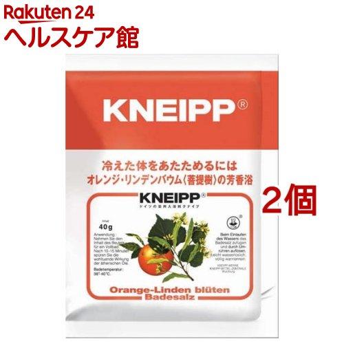 入浴剤 クナイプ まとめ買い特価 KNEIPP 2020 新作 バスソルト 2コセット 40g オレンジ