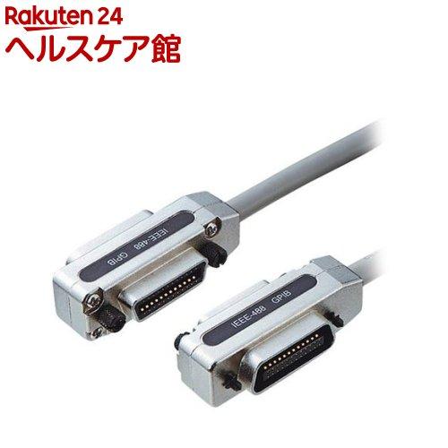 GP-IBケーブル 0.5m KB-GPIB05KN(1本入)