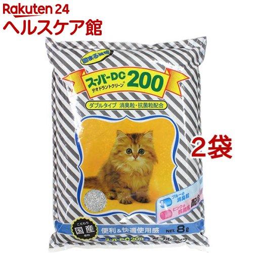 スーパーキャット / 猫砂 スーパーDC200 ダブルタイプ 猫砂 スーパーDC200 ダブルタイプ(8L*2コセット)【スーパーキャット】