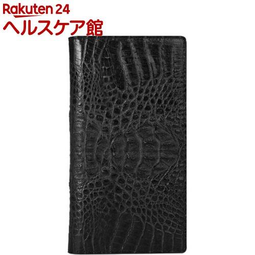 ハンスマレ HTC U11 クロコダブルフリップケース ブラック HAN12338(1コ入)【送料無料】