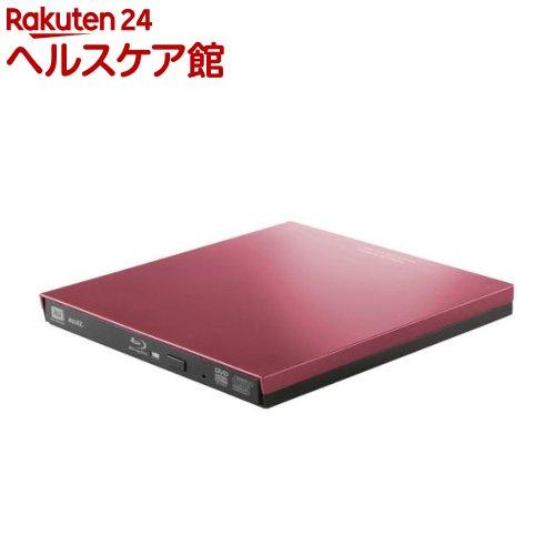 BLu-rayディスクドライブ USB3.0 スリム 再生&編集ソフト付 typeCコネクタ レッド(1コ入)【エレコム(ELECOM)】