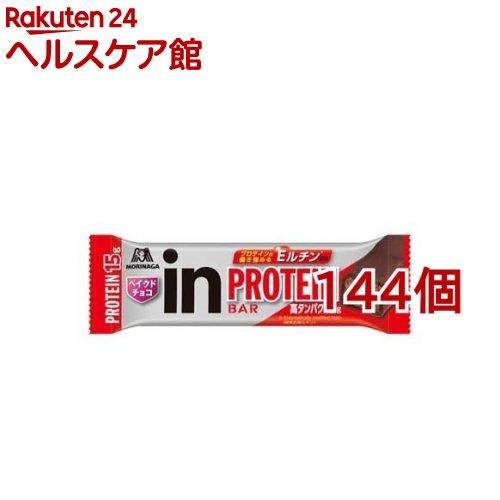 森永製菓 inバー プロテイン ベイクドチョコ(144個セット)【ウイダーinバー】