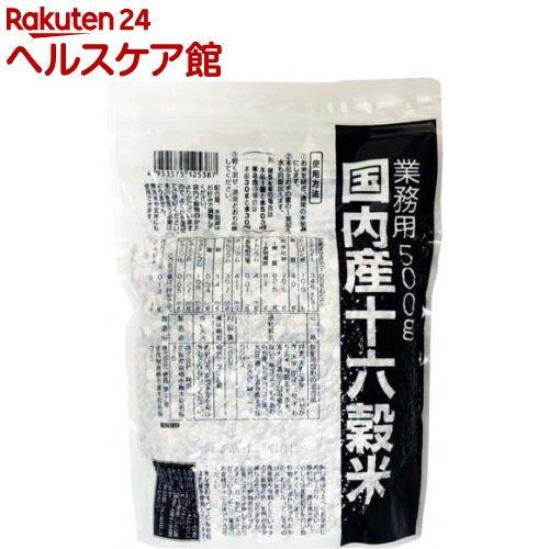 メーカー公式 国内産十六穀米 業務用 500g 超激得SALE slide_g1 spts4