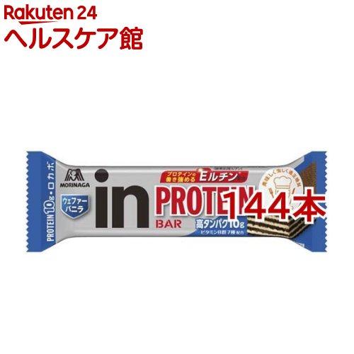 森永製菓 inバー プロテイン バニラ(144本セット)【ウイダーinバー】