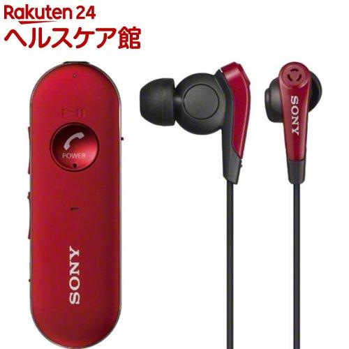 ソニー ワイヤレスノイズキャンセリングステレオヘッドセット レッド MDR-EX31BN R(1コ入)【SONY(ソニー)】【送料無料】