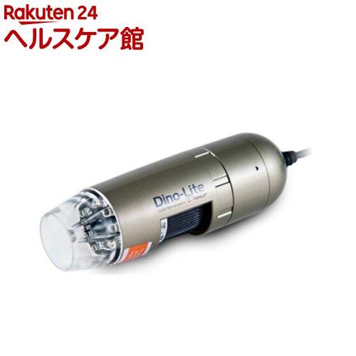 ディノライト プレミア M LWD UV(紫外)400nm/ホワイト DINOAM4113TLFVW(1コ入)【ディノライト(Dino-Lite)】【送料無料】