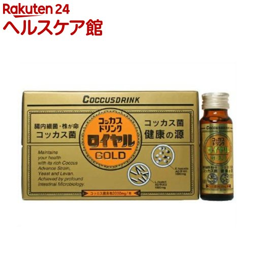 コッカス ドリンクローヤル(50ml*10本入)【コッカス】