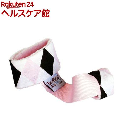 ルーピーギア プレミアム pink harlequin おもちゃ ラトルホルダー LGP021(1コ入)【ルーピーギア(Loopy gear)】