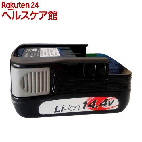 リョービ 電池パック 14.4V 6406391 B-1415L(1個)【リョービ(RYOBI)】