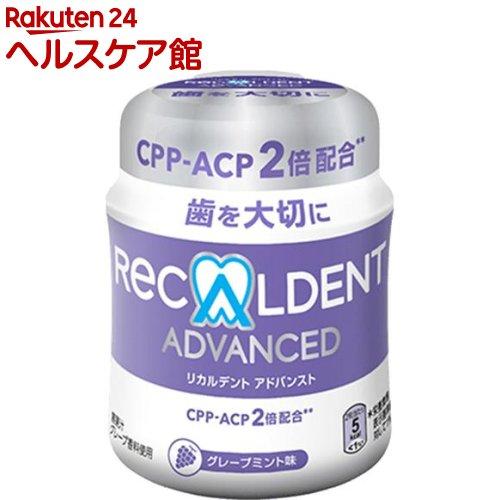 おやつ リカルデント Recaldent 供え アドバンス グレープミント味 spts3 ボトル お買い得品 140g slide_8 粒ガム