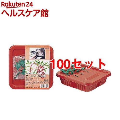 サンナップ ナンテン付 フードパック赤飯用 角(3組入*100セット)【サンナップ】